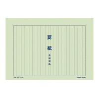 【コクヨ】 罫紙 B4 高級薄紙(和紙 藍刷) 100枚 ケイ-30N 入数:1 ★お得な10個パック★