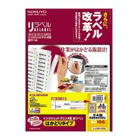 【コクヨ】 インクジェットプリンタ用ラベル リラベル A4 100枚入 24面四辺余白付/角丸KJ-E80195N 入数:1 ★お得な10個パック