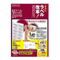 【コクヨ】 インクジェットプリンタ用ラベル リラベル 18面上下余白付 100枚入KJ-E80928N 入数:1 ★お得な10個パック