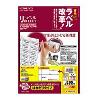 【コクヨ】 インクジェットプリンタ用ラベル リラベル 21面上下余白付 100枚入KJ-E80932N 入数:1 ★お得な10個パック