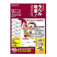 【コクヨ】 インクジェットプリンタ用ラベル リラベル 10面四辺余白付 100枚入KJ-E80940N 入数:1 ★お得な10個パック