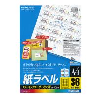 【コクヨ】 LBP用紙ラベル(カラー&モノクロ対応) A4 100枚入 36面カットLBP-FGB871N 入数:1 ★お得な10個パック