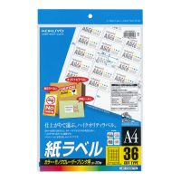 【コクヨ】 LBP用紙ラベル(カラー&モノクロ対応) A4 20枚入 36面カットLBP-FOP871N 入数:1 ★お得な10個パック