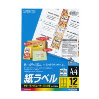 【コクヨ】 LBP用紙ラベル(カラー&モノクロ対応) A4 100枚入 12面カット LBP-F192N 入数:1 ★お得な10個パック★