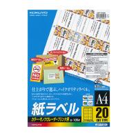 【コクヨ】 LBP用紙ラベル(カラー&モノクロ対応) A4 100枚入 20面カットLBP-F193N 入数:1 ★お得な10個パック