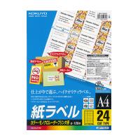 【コクヨ】 LBP用紙ラベル(カラー&モノクロ対応) A4 100枚入 24面カットLBP-F194N 入数:1 ★お得な10個パック
