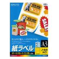 【コクヨ】 LBP用紙ラベル(カラー&モノクロ対応) A3 20枚入 ノーカットLBP-F680N 入数:1 ★お得な10個パック