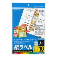 【コクヨ】 LBP用紙ラベル(カラー&モノクロ対応) A4 20枚入 10面カットLBP-F691N 入数:1 ★お得な10個パック