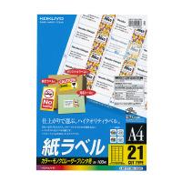 【コクヨ】 LBP用紙ラベル(カラー&モノクロ対応) A4 100枚入 21面カットLBP-F7160-100N 入数:1 ★お得な10個パック