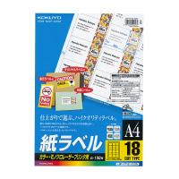 【コクヨ】 LBP用紙ラベル(カラー&モノクロ対応) A4 100枚入 18面カットLBP-F7161-100N 入数:1 ★お得な10個パック