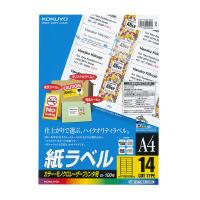 【コクヨ】 LBP用紙ラベル(カラー&モノクロ対応) A4 100枚入 14面カットLBP-F7163-100N 入数:1 ★お得な10個パック