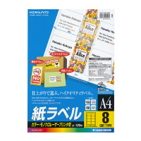 【コクヨ】 LBP用紙ラベル(カラー&モノクロ対応) A4 100枚入 8面カットLBP-F7165-100N 入数:1 ★お得な10個パック
