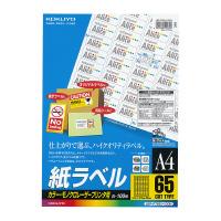 【コクヨ】 LBP用紙ラベル(カラー&モノクロ対応) A4 100枚入 65面カットLBP-F7651-100N 入数:1 ★お得な10個パック
