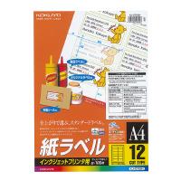 【コクヨ】 インクジェットプリンタ用紙ラベル A4 100枚入 12面カットKJ-2762N 入数:1 ★お得な10個パック
