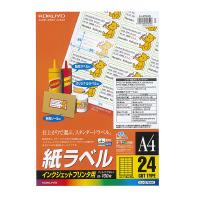 【コクヨ】 インクジェットプリンタ用紙ラベル A4 100枚入 24面カットKJ-2764N 入数:1 ★お得な10個パック