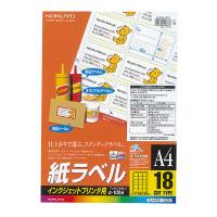 【コクヨ】 インクジェットプリンタ用紙ラベル A4 100枚入 18面カットKJ-8161-100N 入数:1 ★お得な10個パック