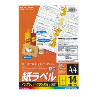 【コクヨ】 インクジェットプリンタ用紙ラベル A4 100枚入 14面カットKJ-8163-100N 入数:1 ★お得な10個パック