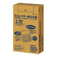 【コクヨ】 シュレッダー用ゴミ袋L 静電気抑制・エア抜き加工 100枚入り KPS-PFS100 入数:1 ★お得な10個パック★
