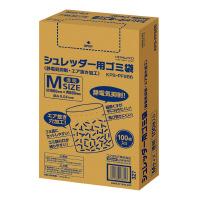 【コクヨ】 シュレッダー用ゴミ袋M 静電気抑制・エア抜き加工 100枚入り KPS-PFS86 入数:1 ★お得な10個パック★