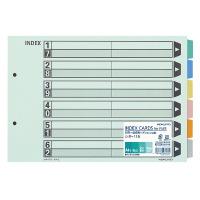 【コクヨ】 カラー仕切カード(ファイル用)A4横 6山見出し 2穴 10組入りシキ-115 入数:1 ★お得な10個パック