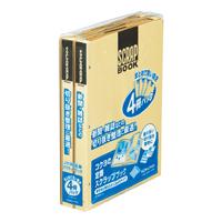 【コクヨ】 スクラップブックD(とじ込み式) A4 4冊 中紙28枚ラ-40NX4 入数:1 ★お得な10個パック