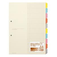 【コクヨ】 カラー仕切カード(ファイル用) A4縦 10山+扉紙 2穴 5組入シキ-130N 入数:1 ★お得な10個パック