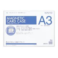 【コクヨ】 マグネットカードケース A3 白マク-6130W 入数:1 ★お得な10個パック