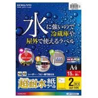 【コクヨ】 カラーLBP用 超耐水紙ラベル A4 15枚入 2面カットLBP-WS6902 入数:1 ★お得な10個パック