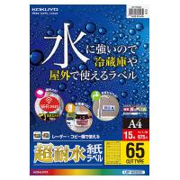 【コクヨ】 カラーLBP用 超耐水紙ラベル A4 15枚入 65面カットLBP-WS6965 入数:1 ★お得な10個パック