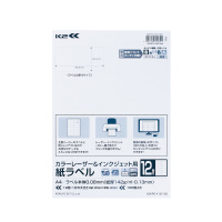 【コクヨ】 紙ラベル<K2>12面カット100枚入り カラーレーザー&インクジェット用 K2KPC-V12-100 入数:1 ★お得な10個パック★
