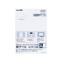 【コクヨ】 紙ラベル<K2>24面カット 30枚入り カラーレーザー&インクジェット用K2KPC-V24-30 入数:1 ★お得な10個パック