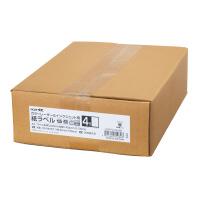 【コクヨ】 紙ラベル<K2>4面カット 500枚入り カラーレーザー&インクジェット用K2KPC-V4-500 入数:1