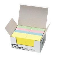 【コクヨ】 ふせん <K2> 50×15mm 4色混色 100枚×50本K2メ-5015 入数:1 ★お得な10個パック