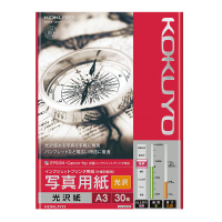 【コクヨ】 インクジェットプリンタ用紙 写真用紙(光沢) A3 30枚KJ-G14A3-30N 入数:1 ★お得な10個パック