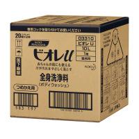 【花王】 ビオレU ボディウォッシュ 業務用 10L 033109 入数:1 ★お得な10個パック★