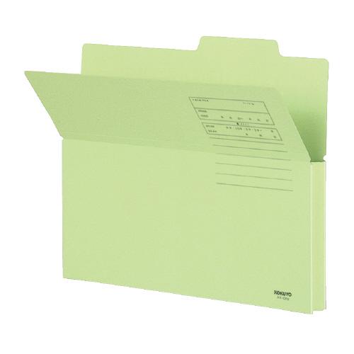JANコード:4901480131108 コクヨ ディスカウント 持ち出しフォルダー カラー 緑 A4-CFG A4 お求めやすく価格改定