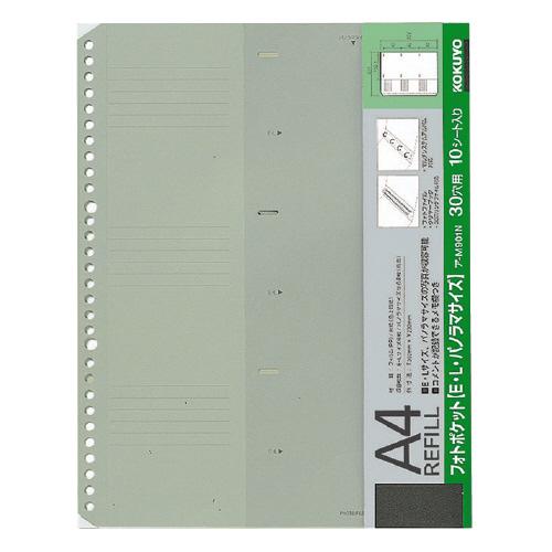 <title>JANコード:4901480115122 コクヨ フォトファイル A4サイズ 替台紙 30穴ポケット台紙 10枚入 ア-M901N 超激安特価</title>