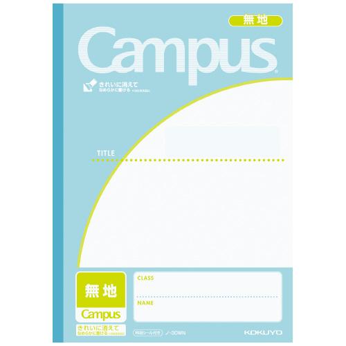 JANコード:4901480073101 コクヨ キャンパスノート 用途別 数量限定アウトレット最安価格 セミB5 ノ-30WN 無地 30枚 2020 新作 黄緑