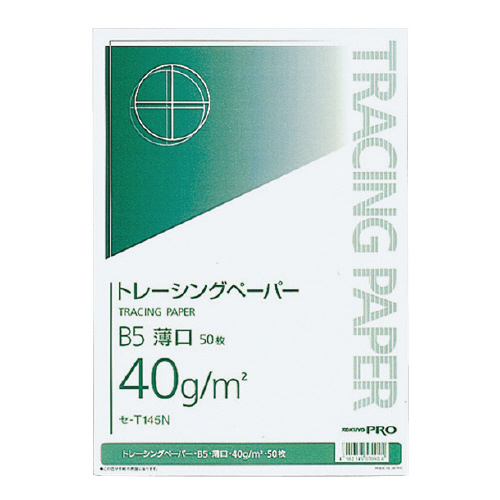 JANコード:4901480780009 コクヨ ナチュラルトレーシングペーパー薄口 B5 50枚入 セ-T145N 40g 売却 高価値 m2