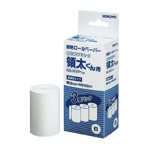 JANコード:4901480087894 コクヨ 感熱ロールペーパー領太くん用 約16m巻 白 お得な10個パック 価格 NS-RYP1W 全店販売中