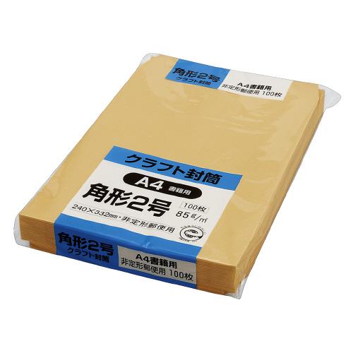 JANコード:4536858202854 キングコーポレーション クラフト封筒 セール商品 角2 年末年始大決算 85g m2 100枚 K2K85