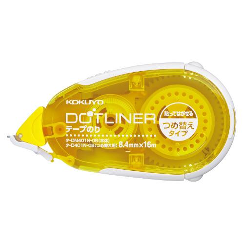 新作からSALEアイテム等お得な商品 満載 JANコード:4901480151861 コクヨ テープのり ドットライナー 8.4mm×16m 貼ってはがせるタイプ タ-DM401N-08 情熱セール 本体