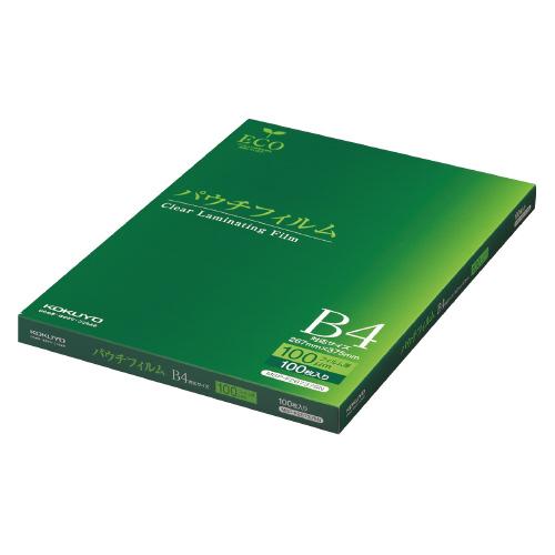 <title>JANコード:4901480774671 コクヨパウチフィルム B4判 100枚入MSP-F267375N お得な10個パック 購買</title>