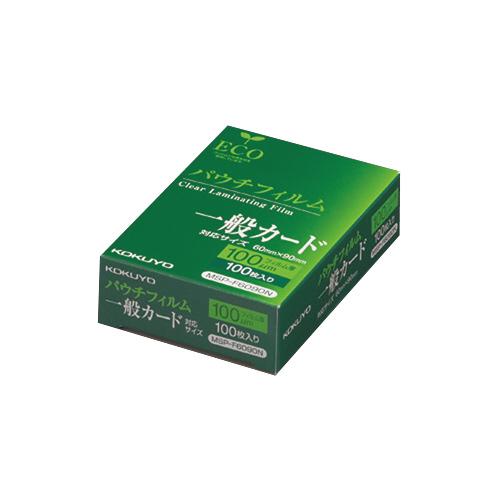 JANコード:4901480774701 公式 コクヨパウチフィルム 一般カード用 100枚入MSP-F6090N 信憑