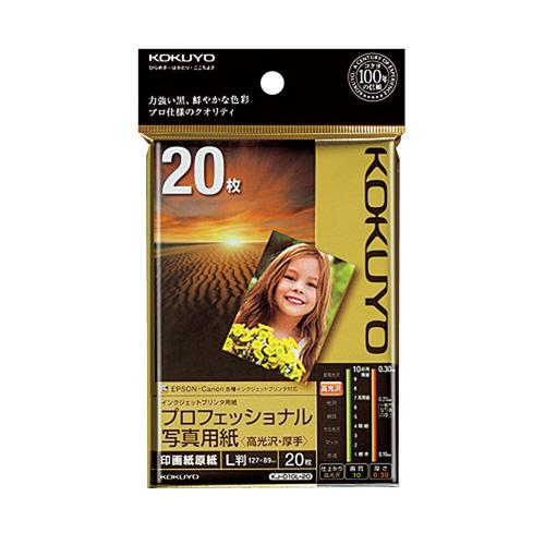 JANコード:4901480244761 コクヨ IJP用紙 プロフェッショナル写真用紙 高光沢 販売期間 限定のお得なタイムセール 20枚 KJ-D10L-20 L 厚手 着後レビューで 送料無料