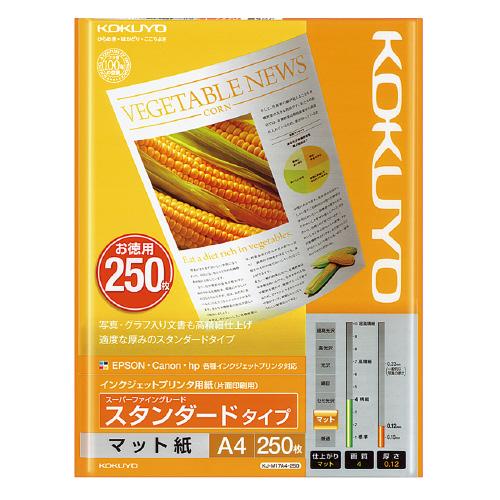 JANコード:4901480253893 コクヨ IJP用紙 新作送料無料 スタンダード 定価の67%OFF 250枚 KJ-M17A4-250 A4 スーパーファイングレード