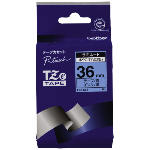 JANコード:4977766702232 供え ブラザーピータッチ用TZeテープカセット 青に黒文字36ミリ幅TZE-561 日本全国 送料無料