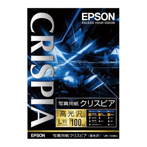JANコード:4988617017344 エプソン エプソン 写真用紙クリスピア KL100SCKR KL100SCKR ★お得な10個パック