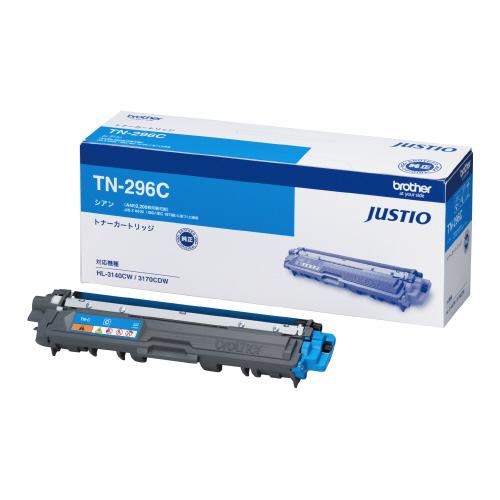 2021超人気 ブラザーブラザー対応純正トナーカートリッジ TN-296C (シアン)大容量TN-296C ★お得な10個パック, ミナミカヤベチョウ:96c9198b --- inglin-transporte.ch