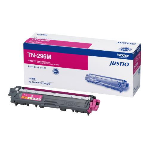 注目のブランド ブラザーブラザー対応純正トナーカートリッジ TN-296M (マゼンタ)大容量TN-296M ★お得な10個パック, シワヒメチョウ:31e23acf --- inglin-transporte.ch